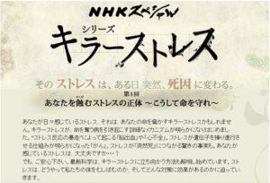 SnapCrab_NoName_2016-8-26_23-12-29_No-00